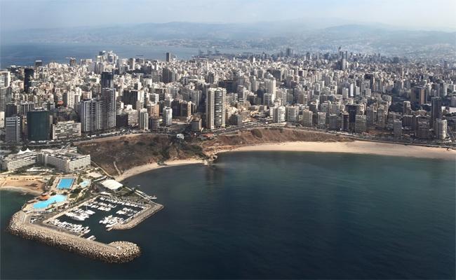 Rencontre libanaise lyon