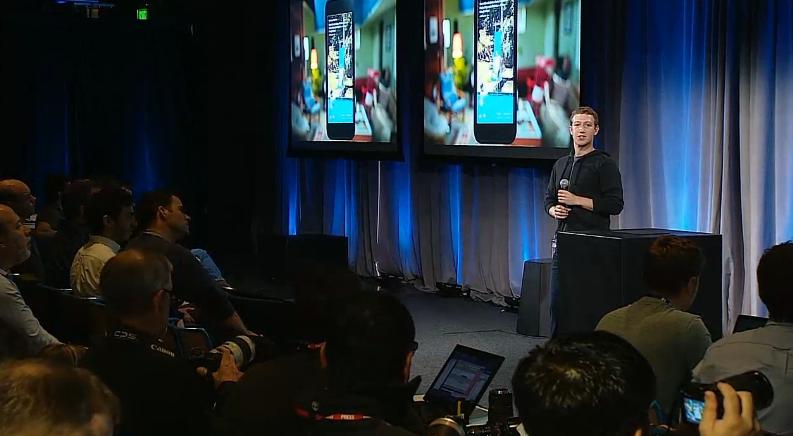 Photo de Facebook Home devient l'interface de votre téléphone Android