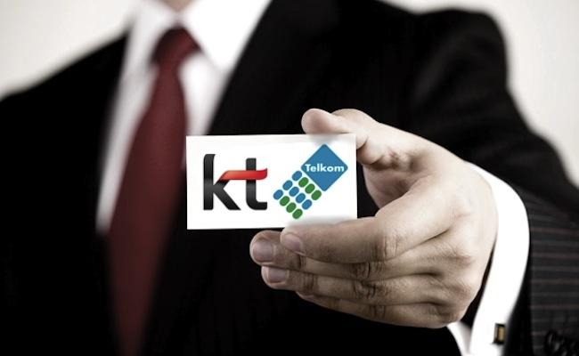Photo de Le sud-coréen KT renonce à la reprise de Maroc Telecom
