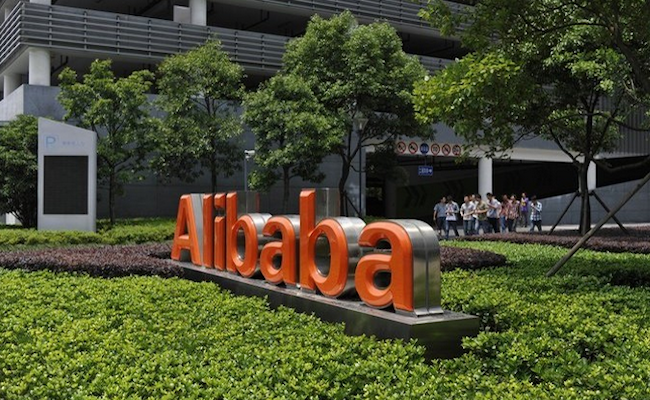 Photo de Alibaba valorisé 168 milliards de dollars pour son entrée en bourse