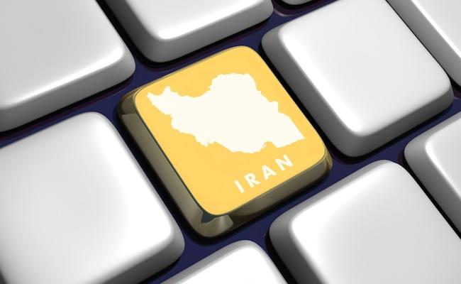 Photo de L'Iran compte fournir des adresses mails gérées par l'Etat à tous ses citoyens