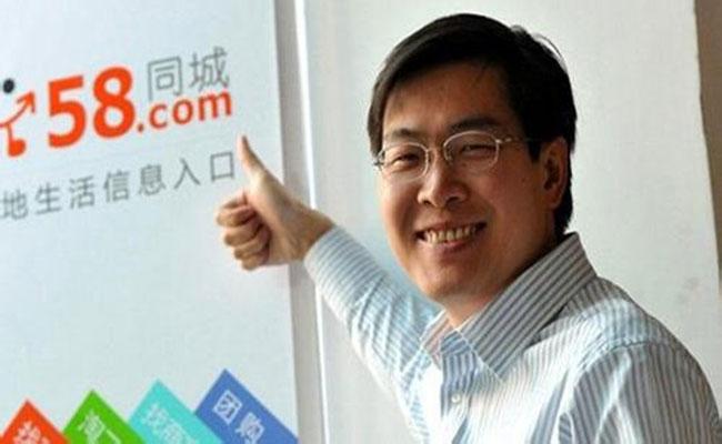 Photo de 58.com réussit également son introduction en bourse sur le NYSE