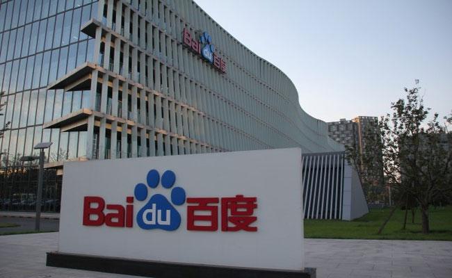 Photo de Baidu s'apprête à lancer Baifa, une plateforme d'épargne basée sur la data
