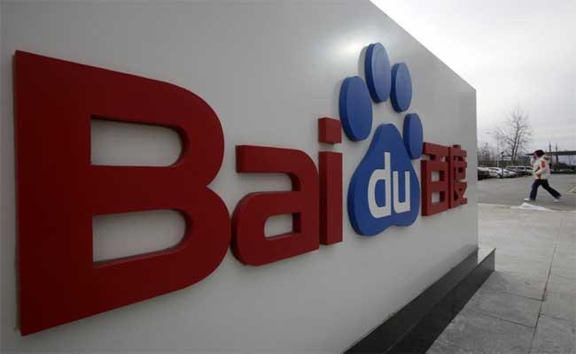 Photo de L'offre d'épargne de Baidu fait le plein!
