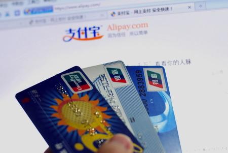 Photo de 604 milliards de dollars de transactions mobiles en Chine