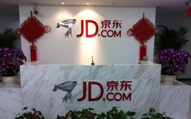 Photo de Jingdong: l'expérience premium est notre priorité!