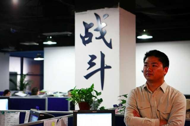 Photo de JD.com s'envole pour New York et vise une IPO à 1,1 milliard d'euros
