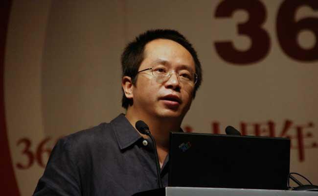 Photo de En 1 an, 20% de la recherche chinoise passe par Qihoo