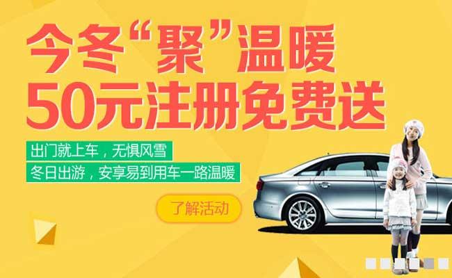Photo de Yongche, le Uber Chinois, lève 60 millions de dollars