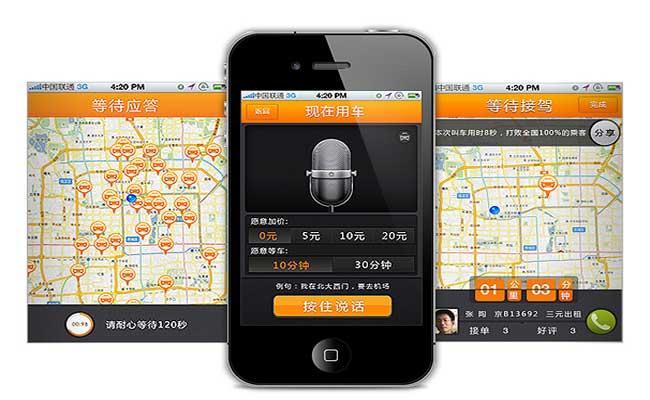 Photo de 100 millions de dollars pour l'application de réservation de taxi chinoise Didi Dache