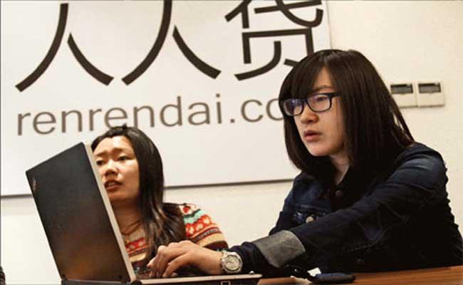 Photo de La plateforme chinoise de prêts entre particuliers Renrendai lève 130 millions de dollars