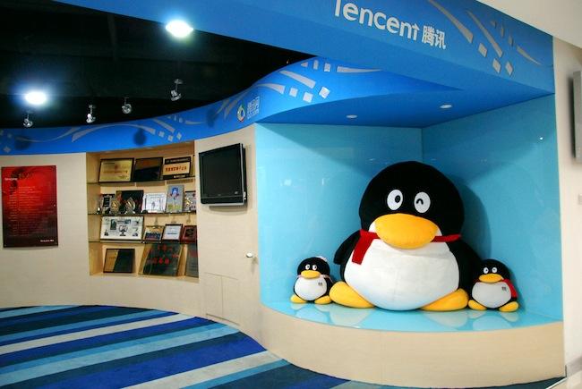 Photo de Tencent veut investir 1 milliard de dollars dans le eCommerce pour écraser la concurrence