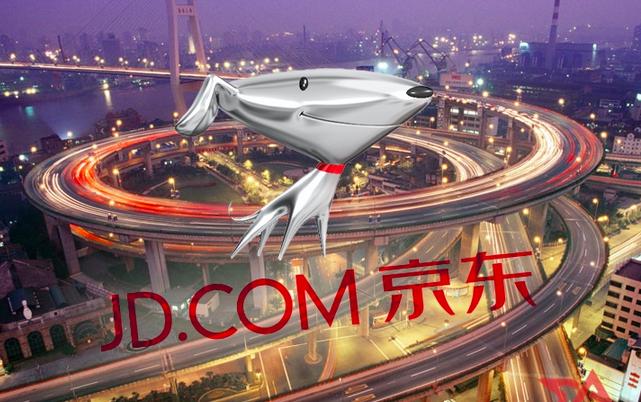 Photo de JD.com s'attaque au juteux marché des systèmes d'information avec Kingdee