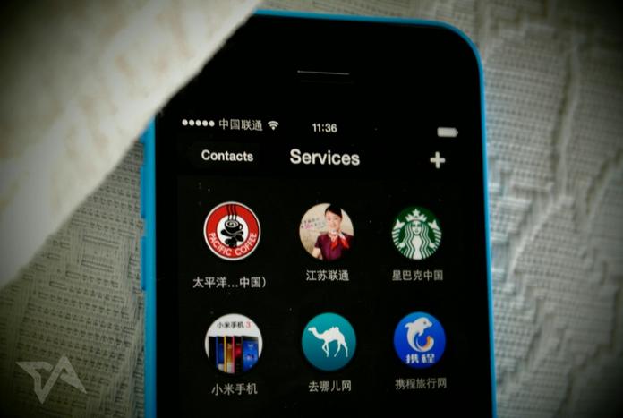Photo de WeChat ouvre sa plate-forme publicitaire aux marques