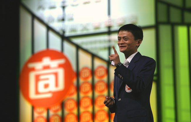 Photo de Alibaba officialise son IPO, Yahoo! devrait décrocher le jackpot