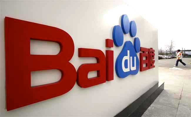 Photo de Baidu lance un fonds de 3 milliards de dollars pour doper le financement des start-up du Web