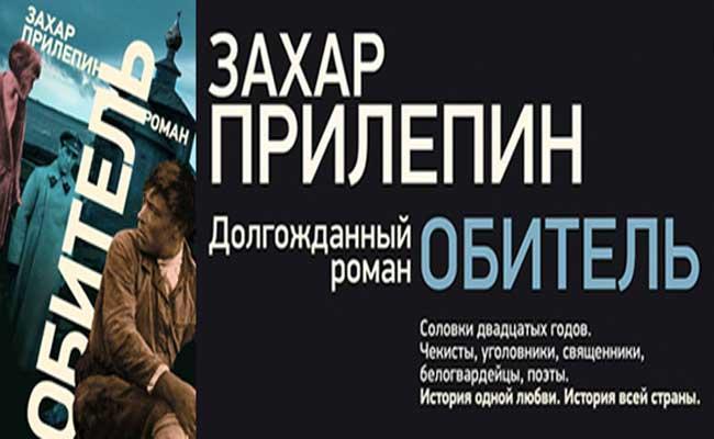 Photo de Le russe Ozon investit dans LitRes, une plateforme d'eBook