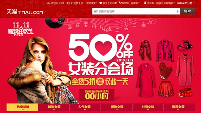 Photo de Top 100 des retailers chinois: Tmall en haut du podium