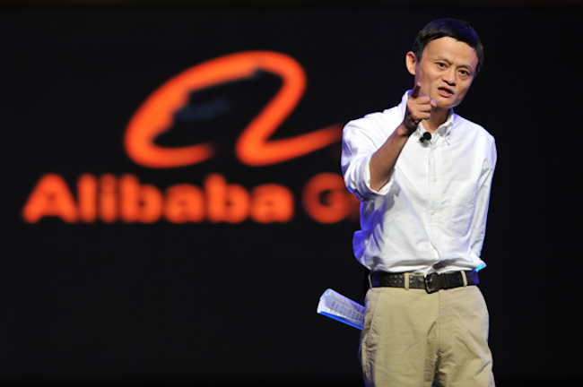 Photo de Ant Financial, filiale d'Alibaba, fusionne avec le groupe HelloPay