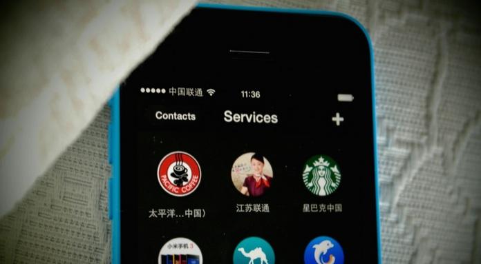Photo de Huawei vend 550 000 smartphones sur WeChat