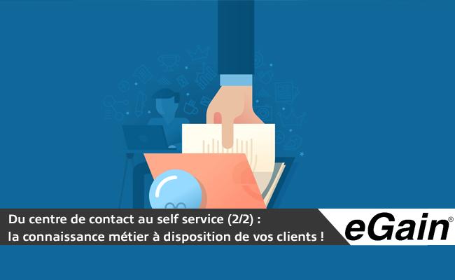 Photo de [Atelier en ligne] Comment utiliser la connaissance métier pour rendre vos clients autonomes