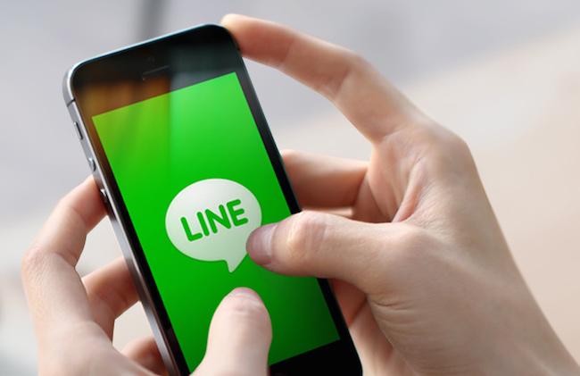 Photo de Line riposte à Slack et Workplace avec une nouvelle application pour les entreprises