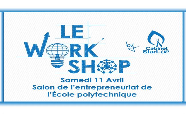 Photo de Le Work Shop – Ecole Polytechnique