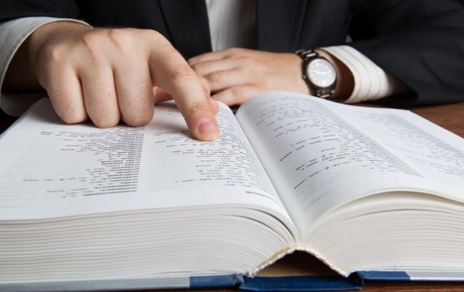 livre dictionnaire recherche