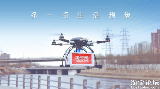Alibaba a expérimenté en février 2015 une livraison par drone. Crédit: Taobao.