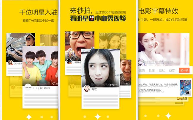 Photo de Yixia Tech lève 500 millions de dollars pour s'imposer sur le marché de la vidéo en Chine