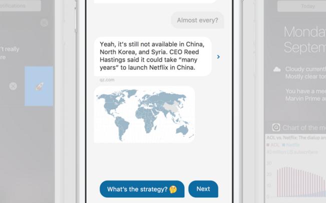 quartz-app-home