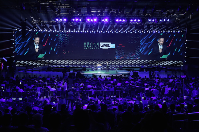 Photo de Les 5 tendances clés de la Global Mobile Internet Conference à Pékin