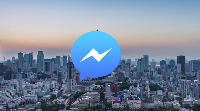 Photo de Quatre ans après WeChat, Facebook intègre le paiement direct via les bots sur Messenger