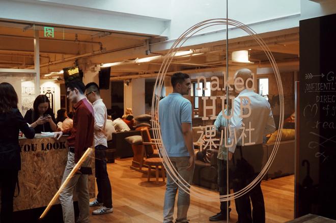 Daxue Conseil - Naked Hub Shanghai 2