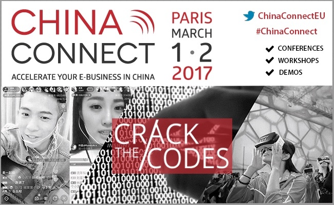 china-connect-2017