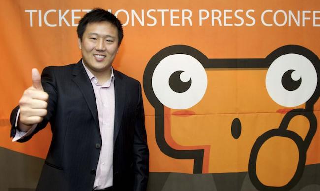 Daniel Shin - Ticket Monster