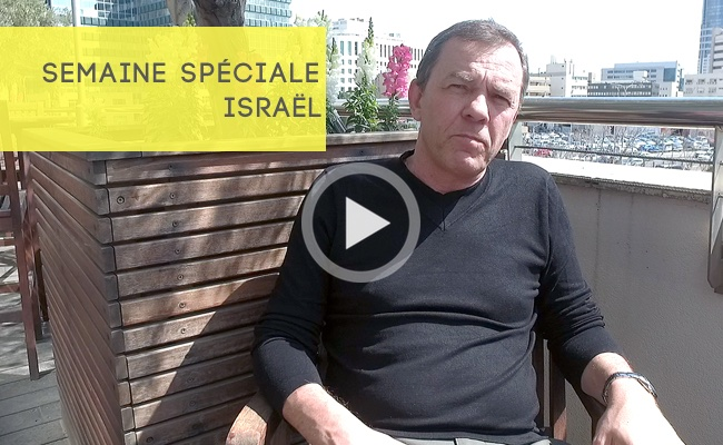 Photo de Le digital peut-il rapprocher les communautés en Israël?
