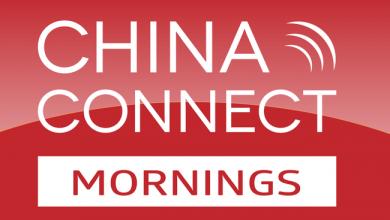 Photo de China Connect lance Les MORNINGS La nouvelle tasse de thé digitale chinoise
