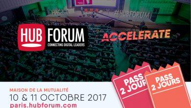 Photo de Hub Forum Paris 2017