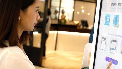 Photo de Alibaba déploie «Smile to pay», le paiement par reconnaissance faciale