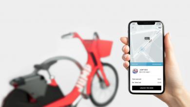 Photo de [INSIDERS] Uber s'offre les vélos électriques en libre-service de JUMP