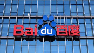 Photo de Baidu commercialise son offre Blockchain as a Service