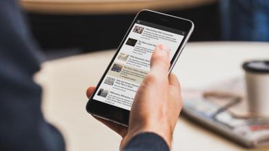Photo de LinkJuice.io veut booster les relations entre annonceurs et sites influents