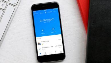Photo de Banque mobile: Revolut annonce avoir atteint la rentabilité et 1,5 million d'utilisateurs