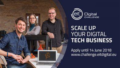 Photo de L'EIT Digital Challenge: Inscriptions du 16 avril au 14 juin 2018