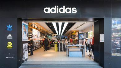 Photo de Adidas réduit la voilure sur le retail physique pour miser sur l'e-commerce