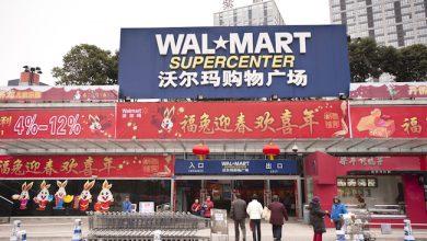 Photo de Walmart s'allie à JD.com pour vendre ses produits frais en ligne en Chine