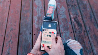 Photo de Facebook de moins en moins utilisé pour s'informer au profit des messageries privées