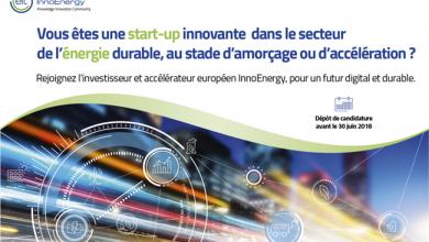 Photo de Appel à startups dans l'énergie avec l'accélérateur européen InnoEnergy