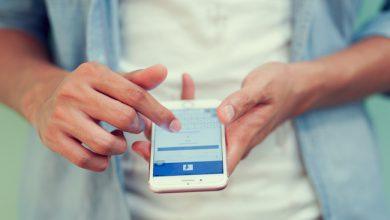 Photo de Facebook donne désormais accès à la liste des publicités diffusées par une page